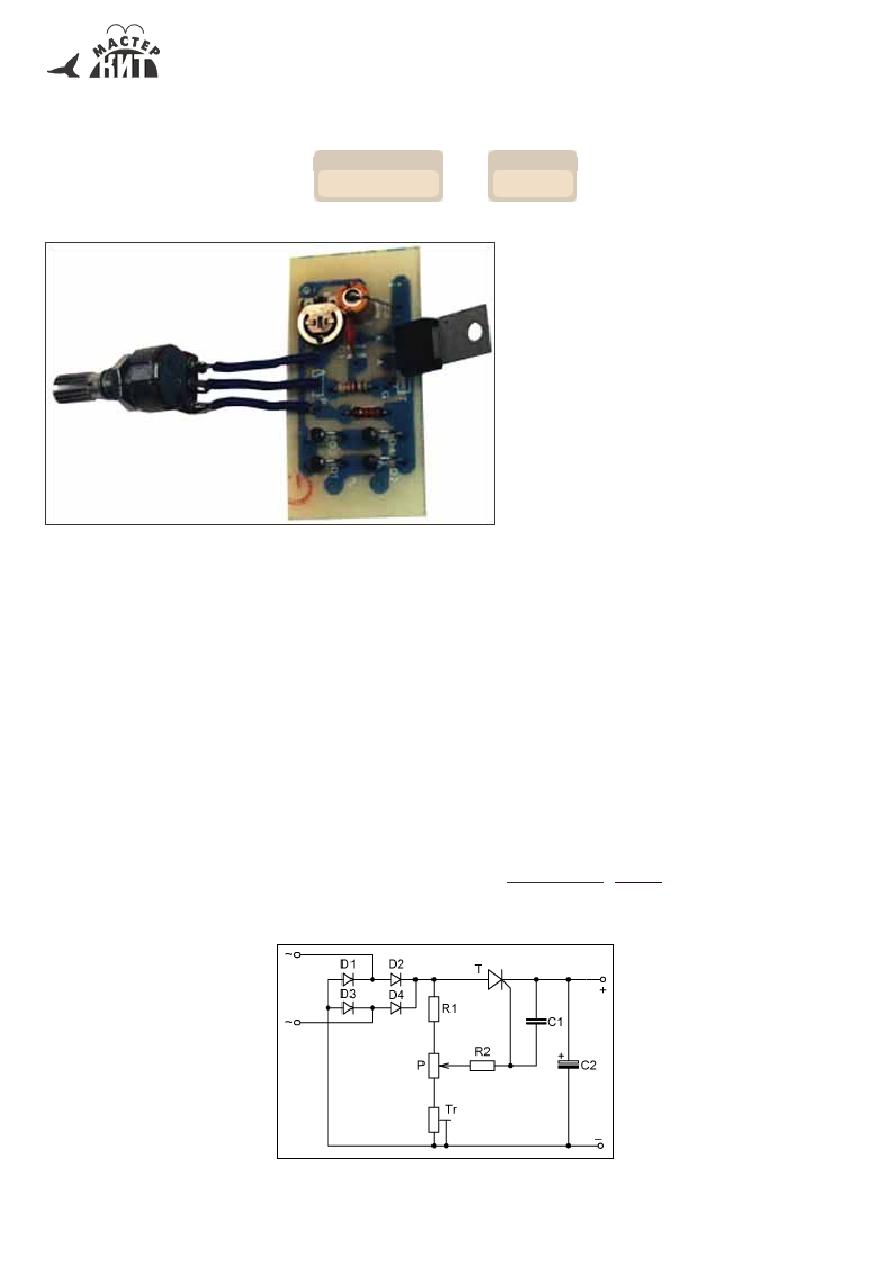 регулятор мощности на дрель