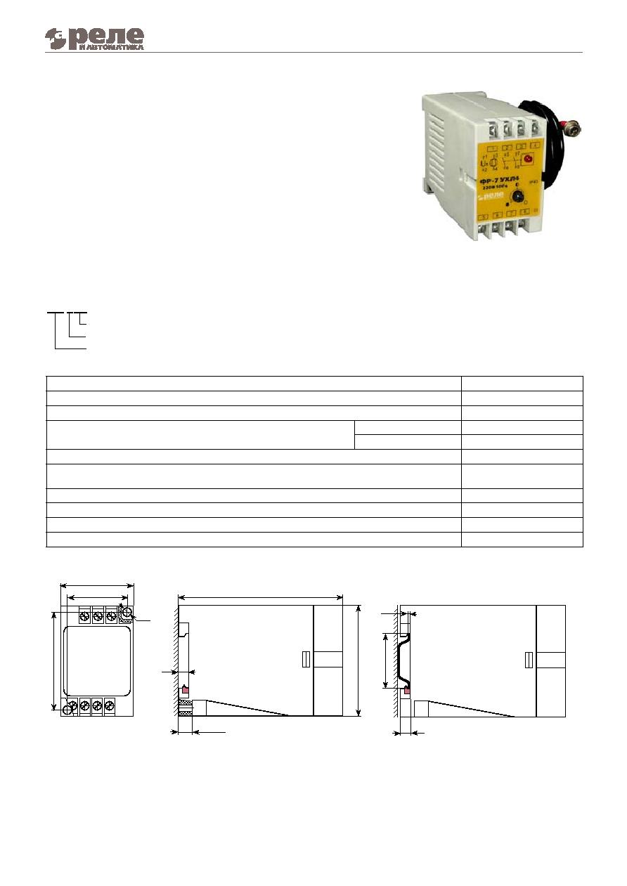 фотореле фр-3э схема